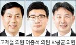 """[의회중계석]""""남대천 정비사업 재해예방 최선"""""""