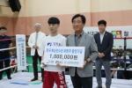 철원서 남북복싱 전초전 개최
