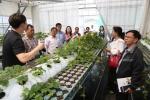 캄보디아 농림수산부 공무원 도농기원 방문