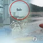 삼척항 北어선에 쌀·양배추·감자…검역결과 '이상 무'