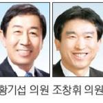 """[의회중계석] """"간현관광지 체류형 관광화 대안 필요"""""""