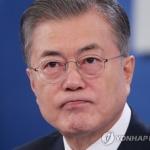 """文대통령 """"김정은 유연성·결단력 있어…핵 대신 경제발전 의지"""""""