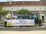 춘천 교통안전 캠페인