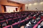 전국 대학생 모의유엔회의
