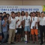 양양 서핑 유관기관·업체 간담회