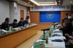 화천군 지역 교통안전 협의체 발족