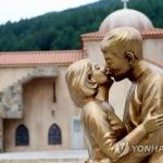 '태양의 후예' 커플 파경 소식에 태백시가 난감한 이유는?