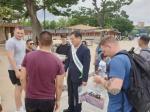 고성군번영회 관광지 홍보