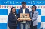 홍천 화촌면 불우이웃 후원문화 확산