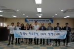 화천군학교운영위원장지역협의회 개최
