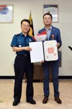 태백경찰서 장용환 경감 퇴임