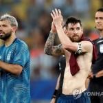 아르헨티나, 코파아메리카 4강서 '숙적' 브라질과 격돌
