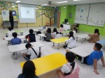 춘천드림스타트 학대 및 성폭력 예방교육