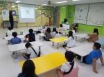 드림스타트 학대·성폭력 예방교육