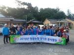 영월농협 농촌일손돕기