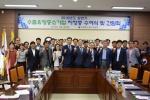 도내 수출유망 중소기업 19곳 선정