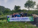 농협영월군지부 등 각급 기관 농촌일손돕기