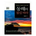 찍으면 42개 언어로 번역되는 관광안내서
