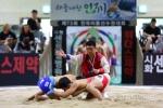 전국씨름선수권대회 인제서 개막