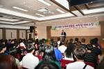 속초 대학생 부업활동 예비소집