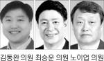 """[의회중계석] """"특색 있는 화천평화생태특구 운영"""""""