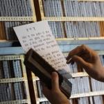 책 읽는 맛이 다르다…김유정 단편 소설집 활판 인쇄로 출간