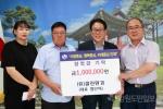 클린환경 장학금 100만원 전달