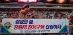 """서포터즈 나르샤 동참 """"1인 1관람석 캠페인도 참여할 것"""""""