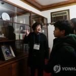 최규하 전 대통령 탄생 100주년…15일 기념식·강연회