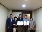 바르게살기운동 춘천시협의회,강원드림 건축·기술교육 협동조합 업무협약