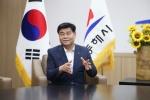 """""""5대 성장전략 방점 '더 크고 더 강한' 환동해권 중심도시로"""""""