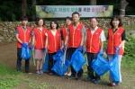 동해우체국 국토대청결 운동