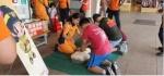 횡성휴게소 심폐소생술 교육
