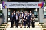중국 훈춘시 인대상무위 속초 방문
