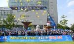 [광주세계수영] 이틀 남았는데 답 없는 북한…10일 신청 마지노선