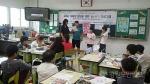 평창교육지원청 별바라기 프로그램 운영