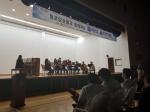 북평고 음악 연주회