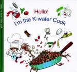 요리 만화로 영어 배워요