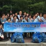 단계동 통장협의회 환경정화 활동