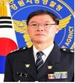 강원경찰청 총경급 프로필