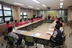 양구군 여성단체협 월례회