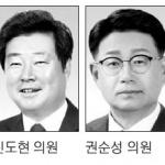 """""""농어촌 읍·면 교통대책 마련·농업인 지원 확대를"""""""