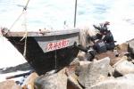 고성 해안서 북한 소형목선 발견 대공 용의점 없어