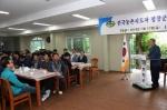 농촌지도자 평창군연합회 수련회