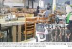 자취 감춘 '군인 손님' 식당·PC방·펜션 개점휴업