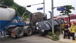 삼척 정라삼거리 교통사고