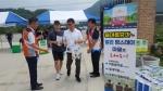 철원농촌 여름휴가 보내기 캠페인
