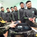 """병사 36만명 휴대전화 사용…""""외부소통 여건 현저히 개선"""""""