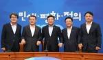 文대통령-5당대표, 18일 靑 회동…日대응 '초당적' 논의