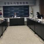 발왕산 정상 '평창평화봉'으로 지정 의결